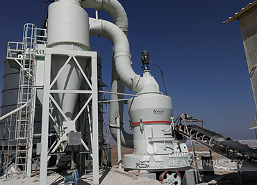 11tph MTW175Z Grinding Plant for limestone processing in Ningxia, China