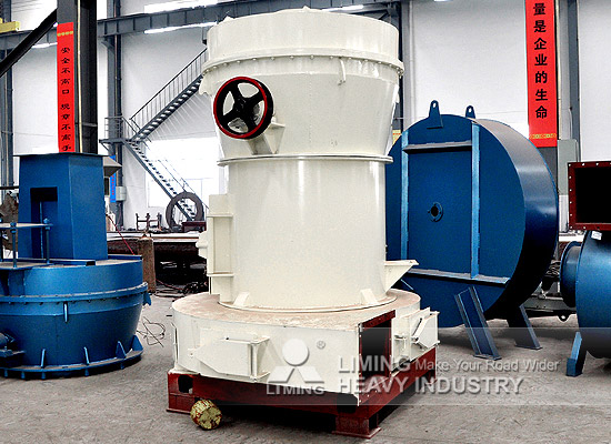 High Pressure Su Spension Grinding Mill