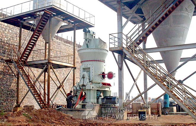 Vertical mill for coal powder production in Australia