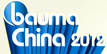 <b>Welcome to liming heavy industry in Bauma China,More discount waiting for you</b>