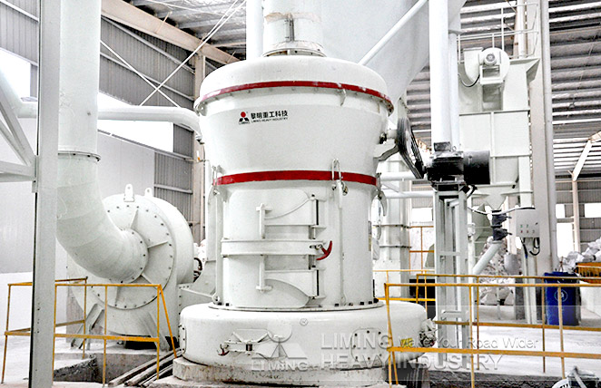 Lime Grinding Mill MTW175 in Russia