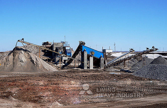 Limestone Crusher for Concrete Construction Aggregate in Kazan,Russia