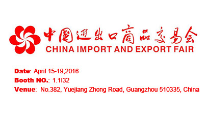 Liming Heavy Industry will participate in the 119th spring Canton Fair