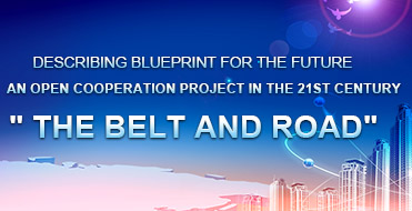 An open cooperation project in the 21st century.The Belt and Road