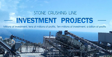 Stone Crushing Line Investment Projects
