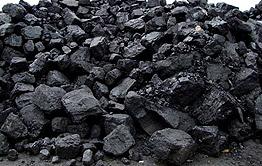 El plan de trituración y tratamiento del carbón