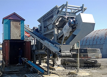 Mobile Crusher for Recycling Construction Waste in Russia
