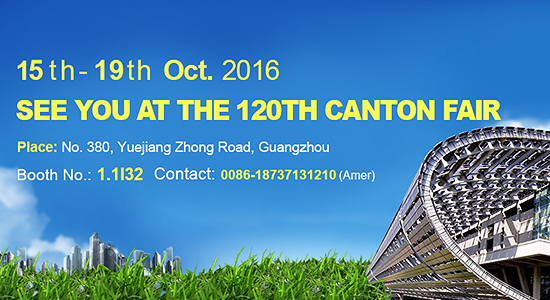 The 120th Autumn Canton Fair