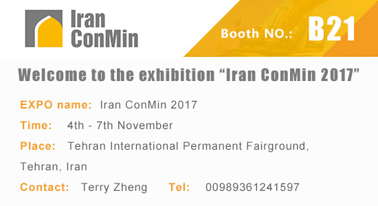 "Welcome to the exhibition ""Iran ConMin 2017"""