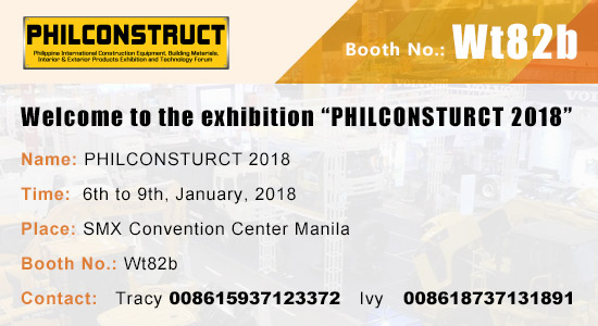 "Welcome to the exhibition ""PHILCONSTURCT 2018"""