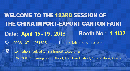 Welcome to the 123rd Spring Canton Fair