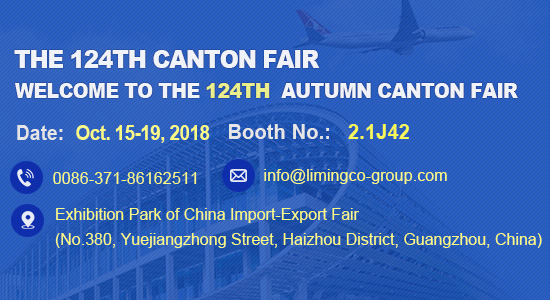 Welcome to the 124th Canton Fair