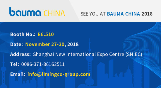 See You at BAUMA CHINA 2018