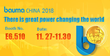 Liming Heavy Industry will wait for you at booth E6.510 In Bauma China 2018