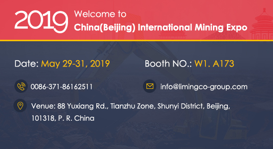 See you at China(Beijing) International Mining Expo 2019