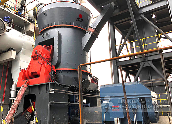 40tph coal powder grinding line in Hebei, China