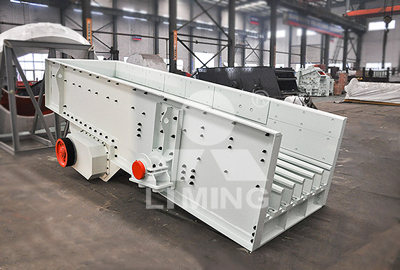 F5X  Series Vibrating Feeder