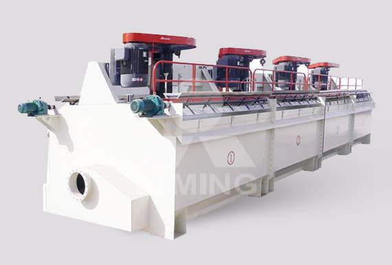 Flotation Machinery