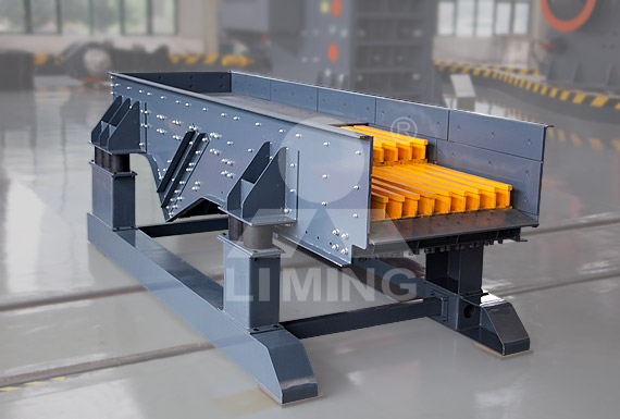 GF Series Vibrating Feeder