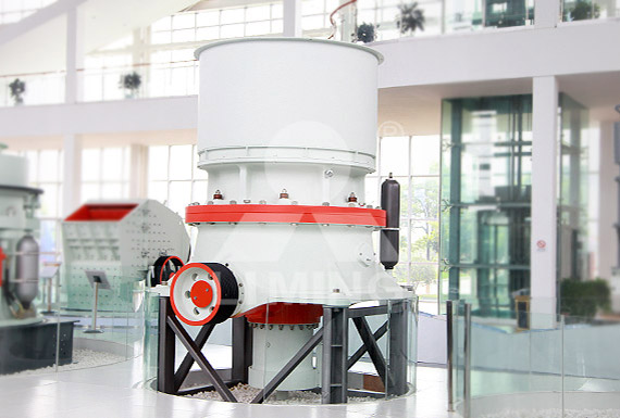 HST broyeur à cône mono hydraulique