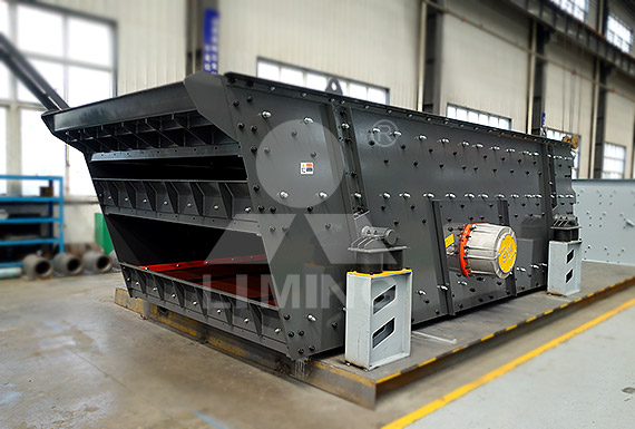 S5X Series Vibrating Screen