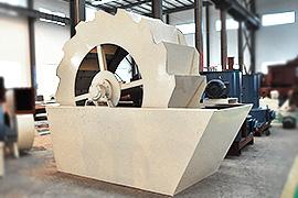 آلة صنع الرمل