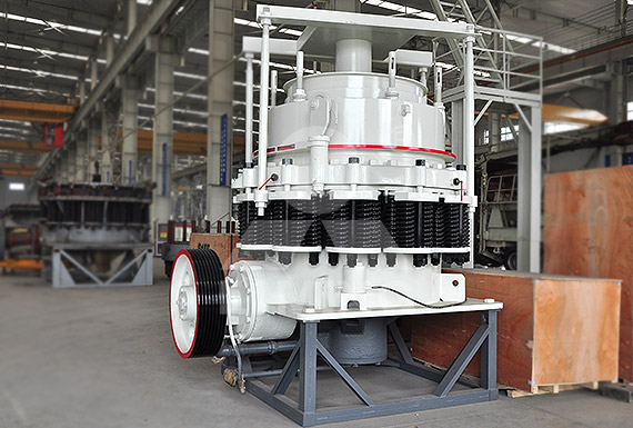 Spring Cone Crusher 1