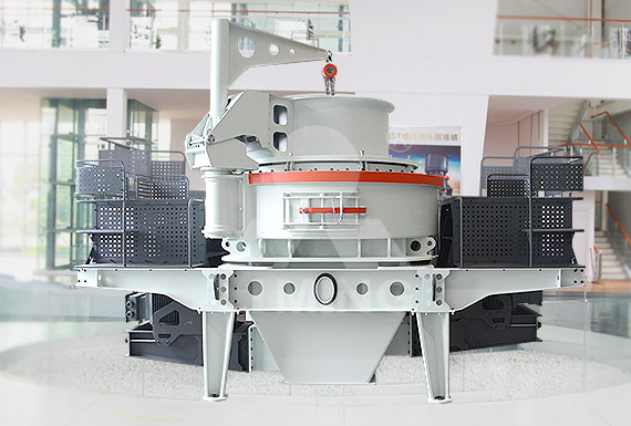 VSI6X Series Vertical Shaft Impact Crusher